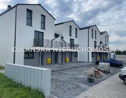 Morizon WP ogłoszenia | Mieszkanie na sprzedaż, Tychy Żwaków, 128 m² | 4611