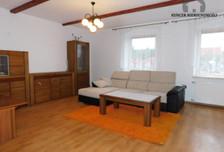Mieszkanie na sprzedaż, Giżycko Rolnicza, 65 m²