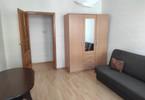 Morizon WP ogłoszenia | Mieszkanie na sprzedaż, Wrocław Śródmieście, 43 m² | 4636