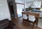 Morizon WP ogłoszenia | Mieszkanie na sprzedaż, Warszawa Wilanów, 72 m² | 8236