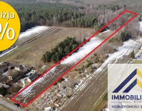 Działka na sprzedaż, Tomaszówek, 12800 m²
