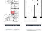 Morizon WP ogłoszenia | Mieszkanie na sprzedaż, Lublin Bronowice, 47 m² | 1496