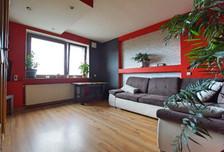 Mieszkanie na sprzedaż, Rokietnica z Ogródkiem i Garażem, 64 m²