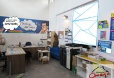 Lokal użytkowy do wynajęcia, Zawiercie, 80 m²