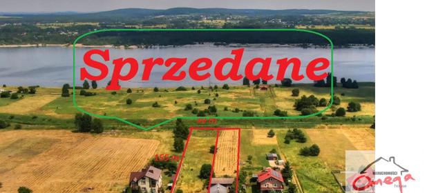 Działka na sprzedaż 2081 m² Będziński (pow.) Siewierz (gm.) Warężyn - zdjęcie 1