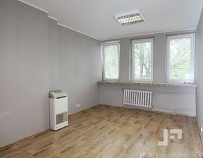 Biuro do wynajęcia, Rzeszów Gen. Grota Roweckiego, 18 m²