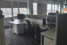 Biurowiec do wynajęcia, Katowice Dąb, 491 m²