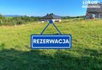 Morizon WP ogłoszenia | Działka na sprzedaż, Wilamowice, 1230 m² | 6264