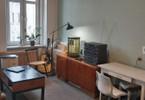 Morizon WP ogłoszenia | Mieszkanie na sprzedaż, Wrocław Krzyki, 43 m² | 4642