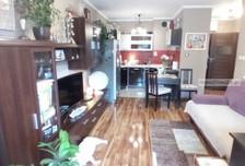 Mieszkanie na sprzedaż, Wrocław Muchobór Wielki, 42 m²