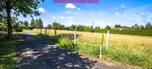 Działka na sprzedaż 5550 m² Rzeszów kard. Karola Wojtyły - zdjęcie 2