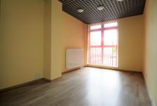 Biuro do wynajęcia, Katowice Śródmieście, 16 m²