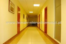 Biuro do wynajęcia, Lublin Dziesiąta, 29 m²