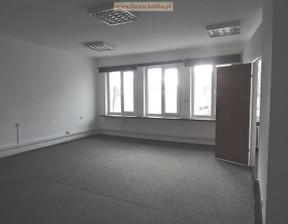 Biuro do wynajęcia, Lublin Bronowice, 26 m²