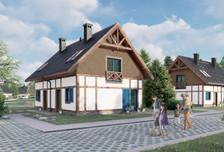 Dom na sprzedaż, Kościerzyna, 55 m²