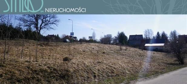 Działka na sprzedaż 2086 m² Wejherowski Szemud Kamień Gdańska - zdjęcie 1
