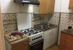 Morizon WP ogłoszenia | Mieszkanie na sprzedaż, Pruszków Szopena, 38 m² | 4964