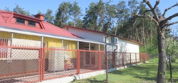 Inny obiekt na sprzedaż 200 m² Radomski Jedlińsk Wola Gutowska Jedlińsk - zdjęcie 2
