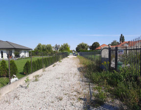 Działka na sprzedaż, Wilkowa Wieś, 4033 m²
