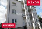 Morizon WP ogłoszenia | Dom na sprzedaż, Warszawa Włochy, 1760 m² | 4713