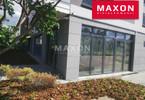 Morizon WP ogłoszenia   Lokal handlowy do wynajęcia, Warszawa Mokotów, 196 m²   6247