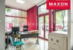 Morizon WP ogłoszenia | Lokal handlowy do wynajęcia, Warszawa Mokotów, 113 m² | 1142