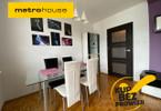 Morizon WP ogłoszenia | Mieszkanie na sprzedaż, Warszawa Ursynów, 63 m² | 8857