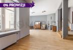 Morizon WP ogłoszenia | Dom na sprzedaż, Warszawa Szczęśliwice, 161 m² | 0828