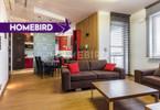 Morizon WP ogłoszenia | Mieszkanie do wynajęcia, Warszawa Śródmieście, 60 m² | 4605