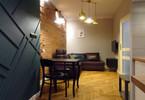 Morizon WP ogłoszenia | Mieszkanie na sprzedaż, Kraków Krowodrza, 43 m² | 3783