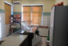 Lokal gastronomiczny na sprzedaż, Nowy Sącz Milenium, 25 m²
