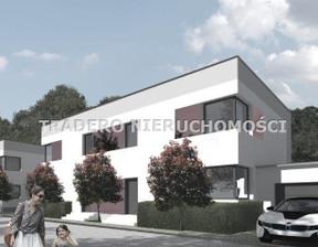 Dom na sprzedaż, Tomaszów Mazowiecki Kwiatowa, 102 m²