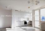 Morizon WP ogłoszenia | Mieszkanie na sprzedaż, Warszawa Wola, 57 m² | 7177