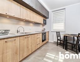 Morizon WP ogłoszenia | Mieszkanie na sprzedaż, Wrocław Krzyki, 43 m² | 8560