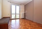 Morizon WP ogłoszenia | Mieszkanie na sprzedaż, Lublin Śródmieście, 47 m² | 8719