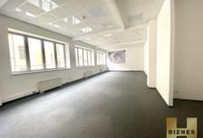 Biuro do wynajęcia, Wrocław Stare Miasto, 105 m²
