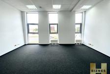 Biuro do wynajęcia, Wrocław Fabryczna, 25 m²