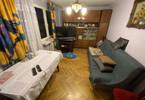 Morizon WP ogłoszenia | Mieszkanie na sprzedaż, Kraków Nowa Wieś, 49 m² | 7011