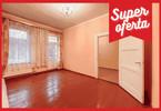 Morizon WP ogłoszenia | Mieszkanie na sprzedaż, Wrocław Krzyki, 43 m² | 9403