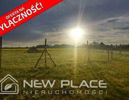 Morizon WP ogłoszenia | Działka na sprzedaż, Jeszkowice Leśna, 1040 m² | 2126
