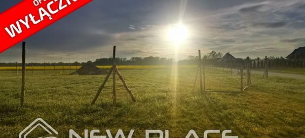 Działka na sprzedaż 1038 m² Wrocławski Czernica Jeszkowice Leśna - zdjęcie 1