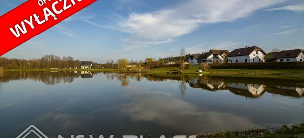 Dom na sprzedaż 300 m² Wrocławski Długołęka Raków - zdjęcie 1