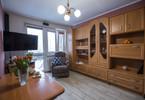Morizon WP ogłoszenia | Mieszkanie na sprzedaż, Gliwice Młodych Patriotów, 39 m² | 4841