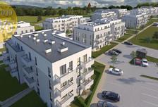 Mieszkanie na sprzedaż, Siewierz Jeziorna, 48 m²