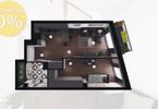 Morizon WP ogłoszenia | Mieszkanie na sprzedaż, Gliwice Stare Gliwice, 40 m² | 6545