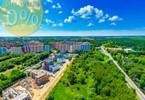 Morizon WP ogłoszenia | Mieszkanie na sprzedaż, Gliwice Stare Gliwice, 45 m² | 7956