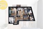 Morizon WP ogłoszenia | Mieszkanie na sprzedaż, Gliwice Stare Gliwice, 54 m² | 1481
