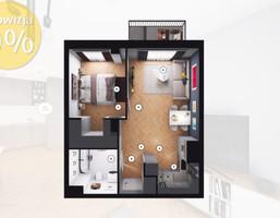 Morizon WP ogłoszenia   Mieszkanie na sprzedaż, Gliwice Stare Gliwice, 41 m²   1479