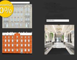 Morizon WP ogłoszenia | Mieszkanie na sprzedaż, Katowice Śródmieście, 32 m² | 8971