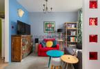 Morizon WP ogłoszenia | Mieszkanie na sprzedaż, Warszawa Nowodwory, 44 m² | 1094